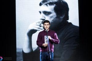 День рождения Высоцкого отметили в Центре содействия развитию молодежи