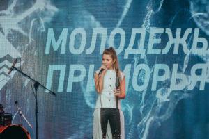Певица ЛюSEA выступит в Москве благодаря поддержке Центра