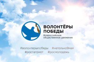Приморье присоединилось к всероссийской акции «24 кадра Победы»