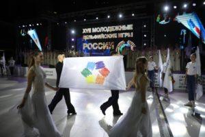 Семнадцатые молодежные Дельфийские игры завершились в Приморье