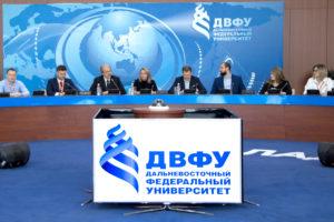 Развитие молодежной политики на Дальнем Востоке обсудили во Владивостоке