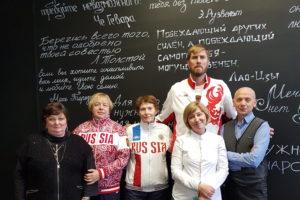 В Центре побывали легенды советского и российского спорта