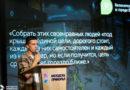 Определились победители краевого конкурса проектов «Молодежь Приморья 2018»