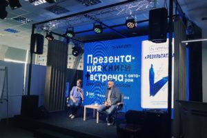 Во Владивостоке начались «Благотворительные гастроли»