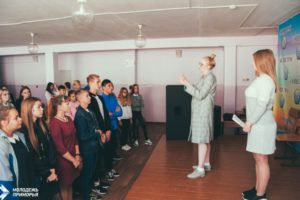 Приморцев приглашают увидеть «Битву хоров»