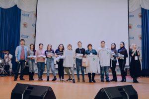 Форум молодежи Приморья завершил свою работу