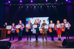 Итоги Года Добровольца подвели в Приморье