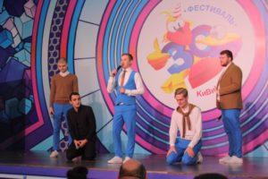Приморские кавээнщики отличились на международном фестивале «КиВиН — 2019»