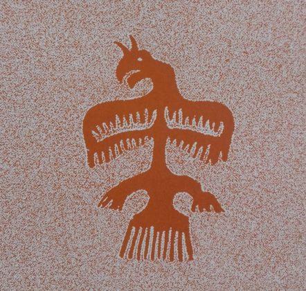 Лекция «Древнейшие мифы аборигенов юга Дальнего Востока» @ АНО «Центр содействия развитию молодежи Приморского края»