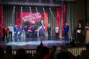 Вероника Ларионова приняла участие в работе жюри конкурса «Мистер колледж 2019»