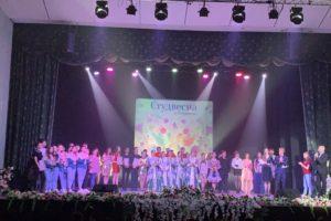 В Уссурийске завершился городской фестиваль молодежного творчества «Студвесна»
