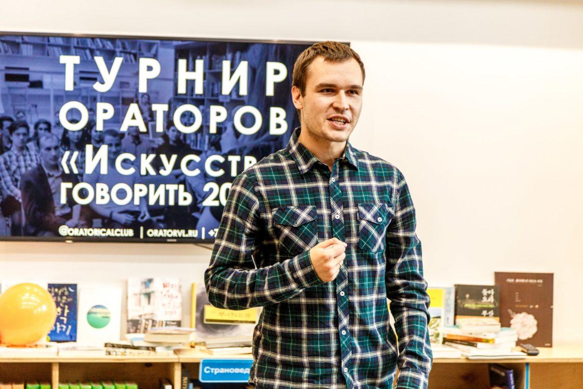 Турнир Ораторов