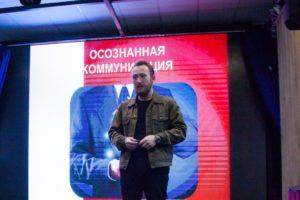 В Центре СРМ прошел мастер-класс по развитию коммуникационных навыков