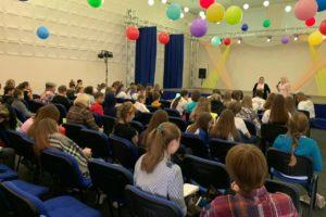 В Лучегорске запустили новый «Пробный шар»