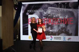 Конкурсанты «Восхождения» представили на суд жюри почти 100 конкурсных номеров