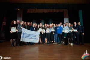 Жюри театрального конкурса «Белая чайка» назвало победителей