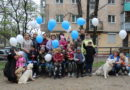 Участники проекта «Волонтёрская мастерская» провели в Находке акцию «Шаг навстречу жизни»