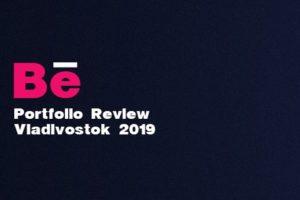 Behance Portfolio Review 2019