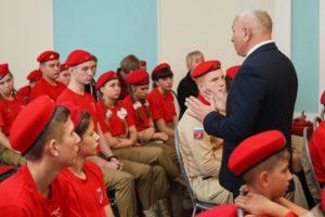Во Владивостоке прошел учебно-методический сбор с командирами отрядов Юнармейского движения!