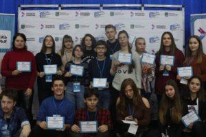 Слёт молодежного актива Приморского края прошел в г.Артем!