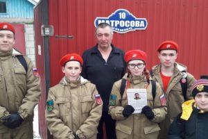 Акция ко Дню Героев Отечества прошла в Приморском крае!