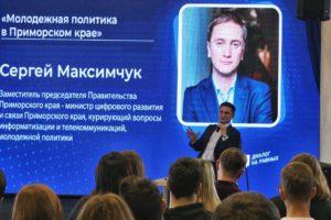 Сергей Максимчук: «Я считаю, что бизнесу пора подключаться в молодёжную политику»