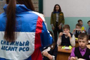 В Приморье завершился «Снежный десант РСО» 2020