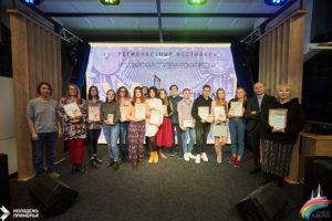 Краевой студенческий конкурс молодых журналистов «В фокусе»!