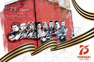Портреты героев Советского Cоюза появятся во Владивостоке!