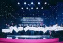 Всероссийский конкурс «Регион добрых дел» стартовал в Приморье