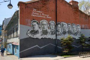 Монумент к 75-летию Победы — «Стена памяти» появился во Владивостоке