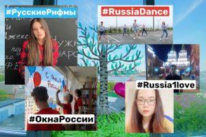 Приморский край принял участие в акциях ко Дню России
