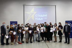 Лучших студентов определили в Приморском крае!