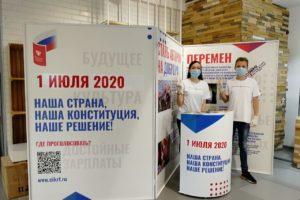 «Волонтеры Конституции» активно работают в Приморском крае