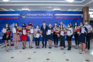 Губернатор Приморского края поблагодарил за работу «Волонтеров Конституции»