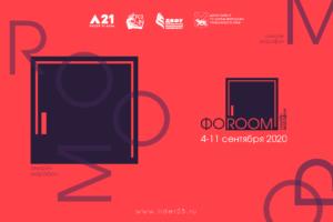 В Приморье завершился бесплатный онлайн-марафон по развитию  Soft Skills для школьников и студентов