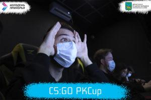 Второй краевой онлайн-турнир по CS:GO