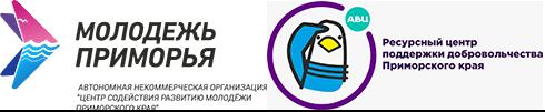 Центр содействия молодежи