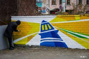 «Яркий Владивосток»
