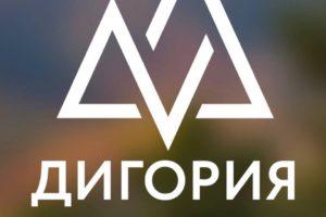 Форум в Сочи для политологов