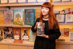 Литературная премия для молодых авторов