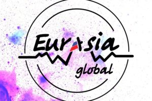 Форум «Евразия Global»