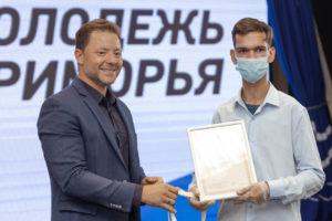 Проходи стажировку в Правительстве Приморского края!